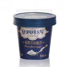 Milkshakes Cup 318