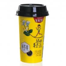 Milk-tea Cup 323